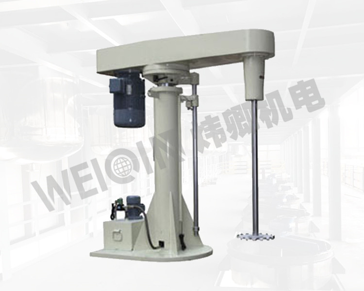 WQFS hydraulic lift high speed disperser