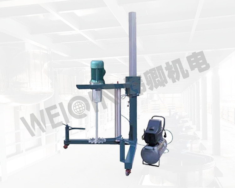 WQFS series of pneumatic lifting high speed disperser