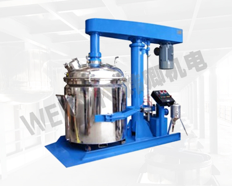 WQFS series of vacuum explosion - proof high - speed disperser