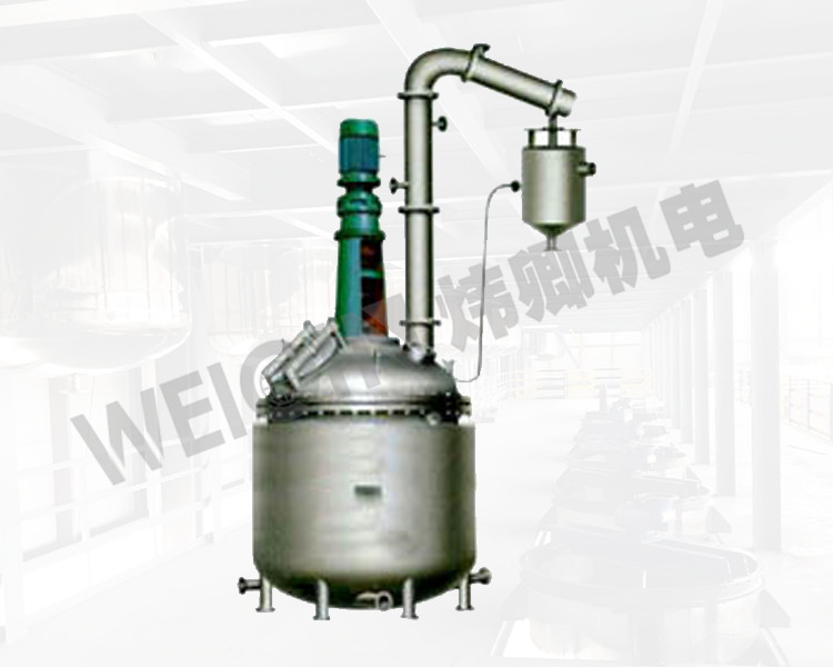 Complete set of resin production equipment