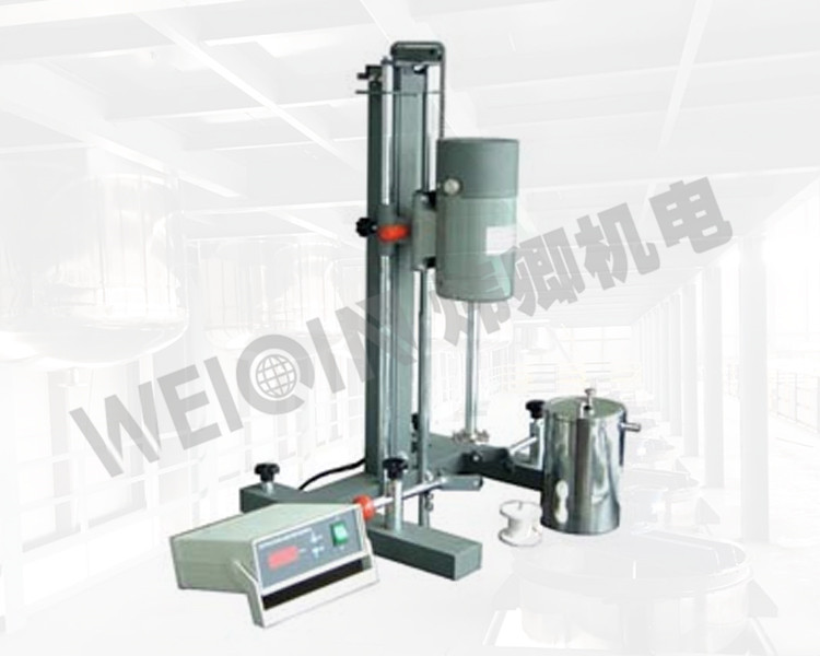 Laboratory multifunctional high speed disperser